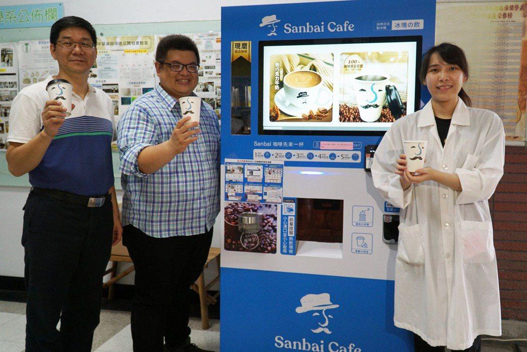 速咖科技劉宏茂營運長(左)攜手大葉大學藥保系李柏憲老師(中),提供智能販賣機多元...