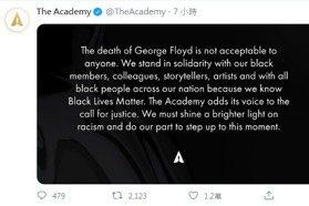 非裔男之死 奧斯卡罕見發文聲援「黑人的命也是命」