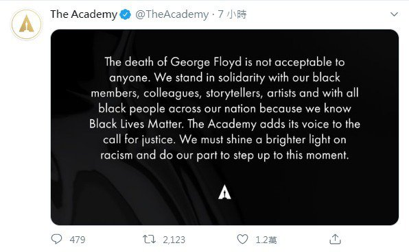美國影藝學院聲援為喬治佛洛伊德討回公道。圖/擷自推特