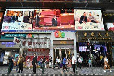 中共毀「五十年不變」承諾:港版國安法對台灣的警示