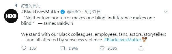 HBO在推特為為喬治佛洛伊德之死發聲。圖/擷自推特