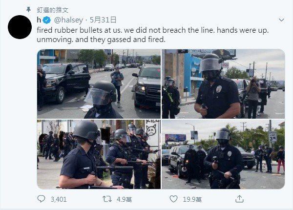 海爾希曝光抗議現場照。圖/擷自推特