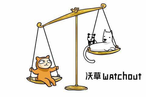 楊劭楷/國家權力可以插手婚姻嗎?通姦除罪化與比例原則四要素