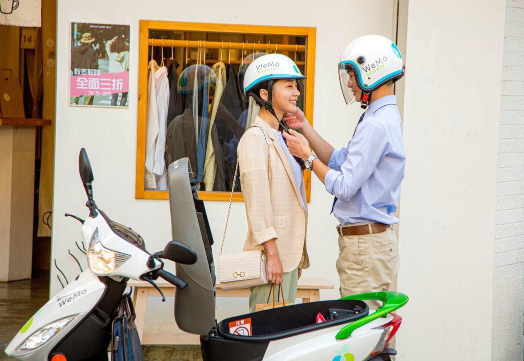 WeMo Scooter 6月中旬起將陸續更換全新安全帽,以時尚的流暢型設計造型...