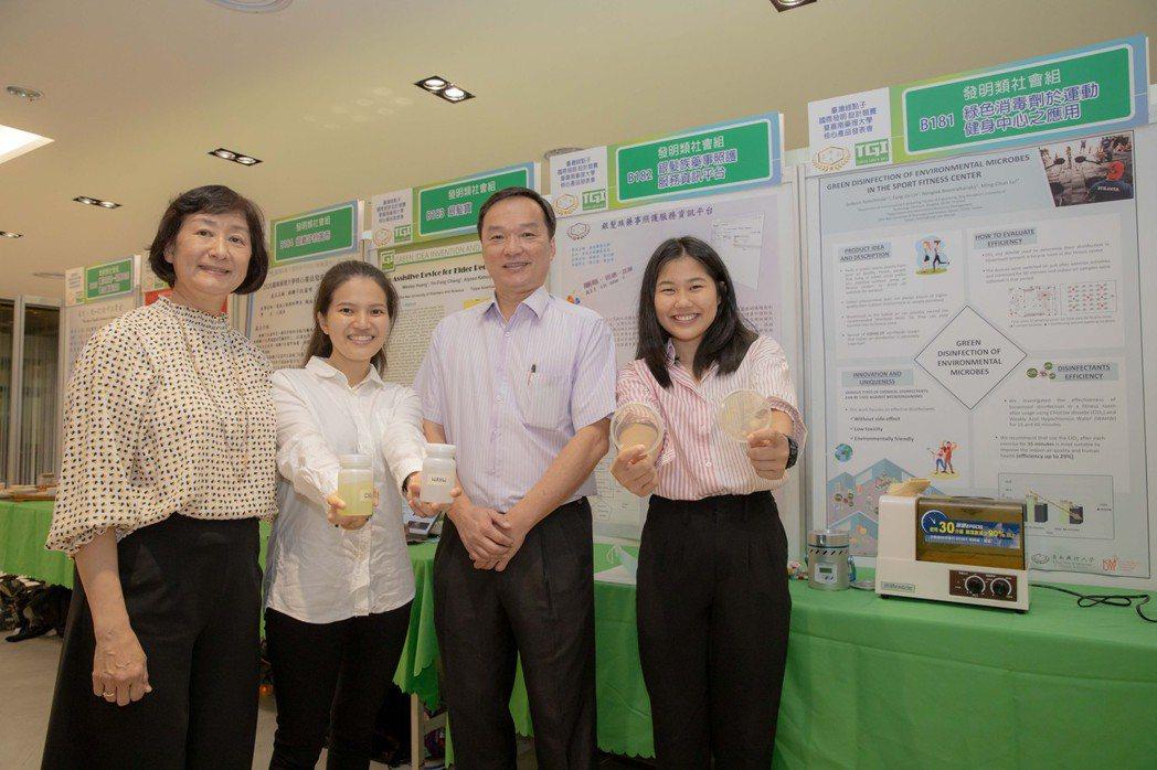嘉藥盧明俊教授與泰國雙聯學制研究生研發的「綠色消毒劑於運動健身中心之應用」獲得鈦...