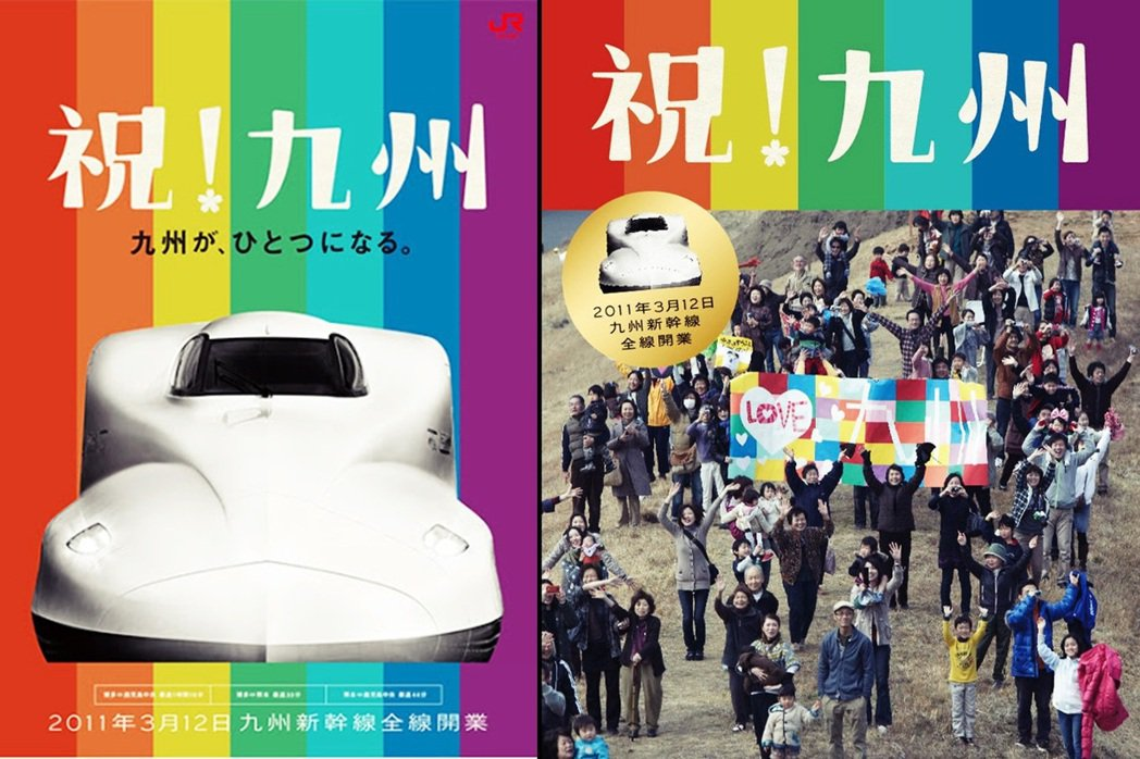 線路建設的窒礙難行,更使得日本JR九州面臨了成立以來最大的危機。 圖/JR九州