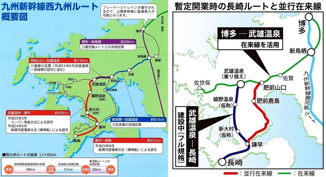 九州新幹線西九州路線概要圖。 圖/九州新幹線西九州ルート