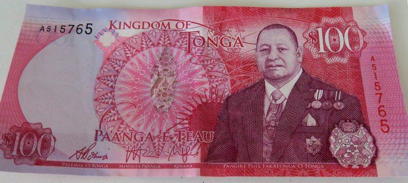 現在東加王國的國王是圖普六世(Tupou VI)