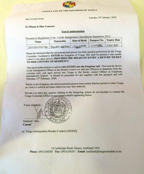 東加王國的旅遊批准書(Travel Authorization)