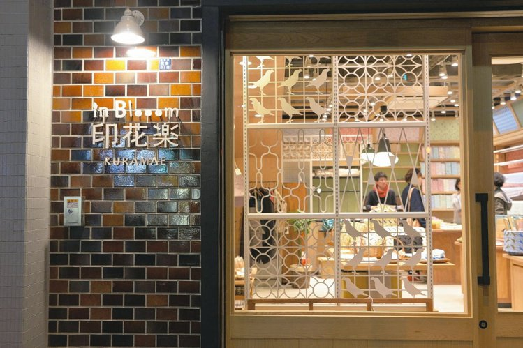印花樂曾於日本東京開設實體店鋪,吸引諸多粉絲朝聖。 圖/印花樂提供
