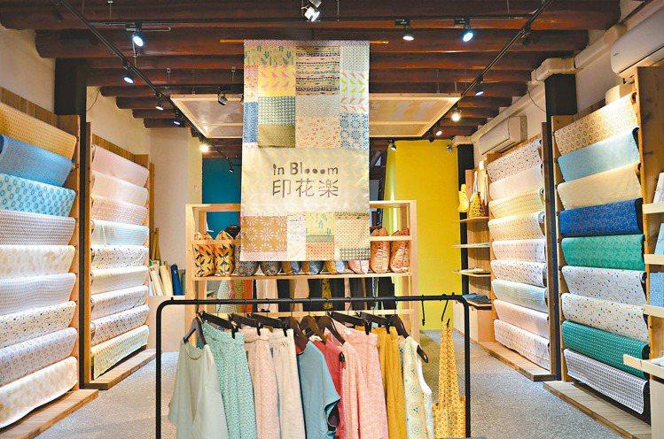 「印花作夥」是印花樂旗艦店,也是複合式生活空間。 圖/印花樂提供