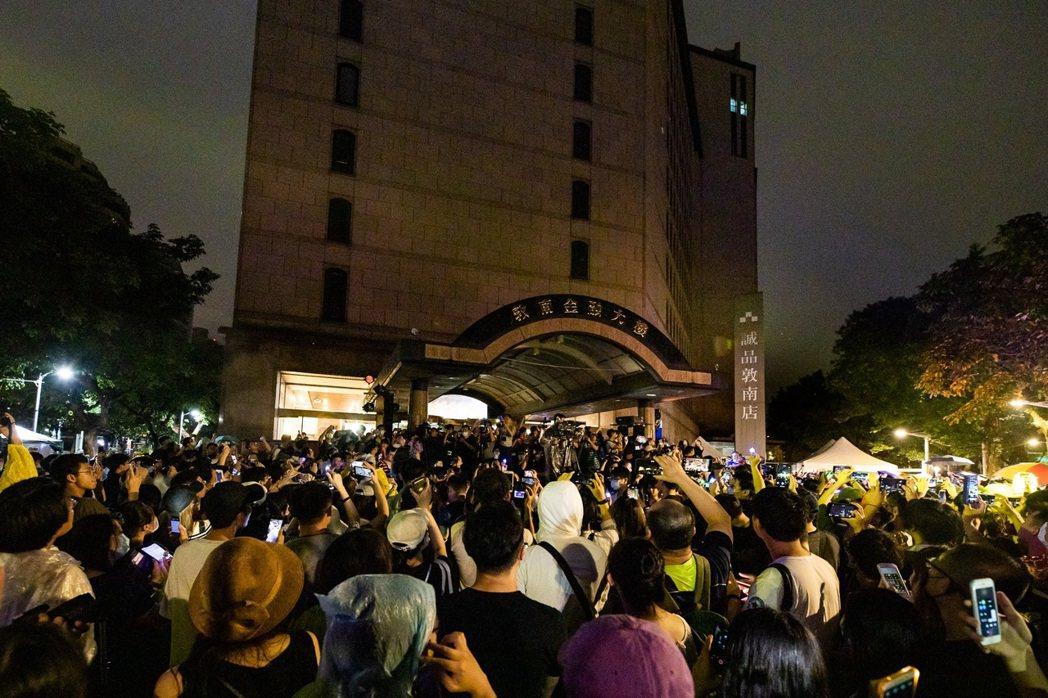 誠品敦南於6/1凌晨零時正式熄燈。圖/誠品提供