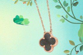 低調絕美的幸運符碼!梵克雅寶幸運草灰色珍珠母貝鍊墜