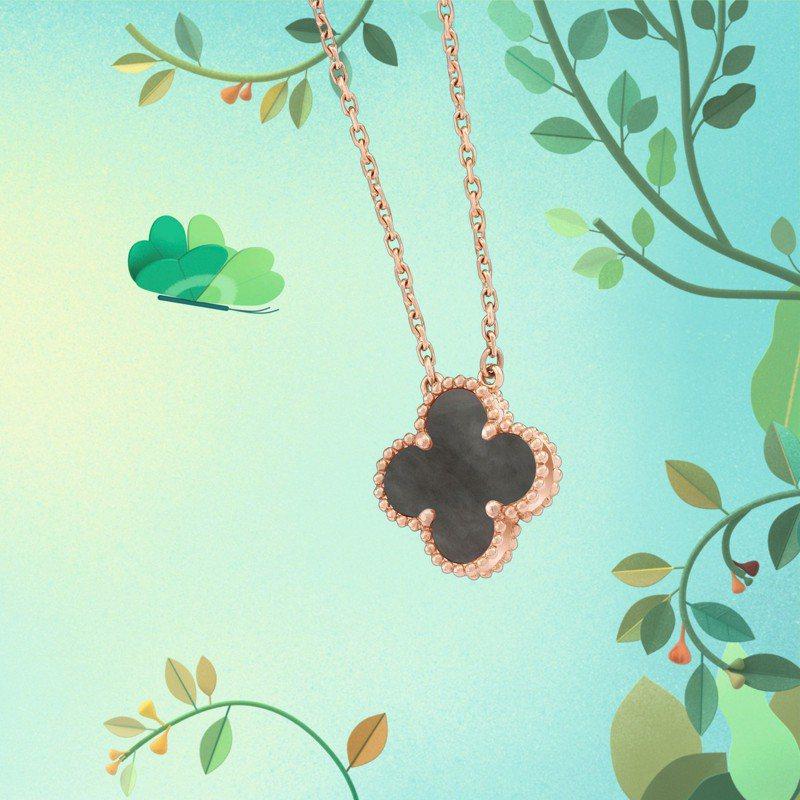 梵克雅寶Vintage Alhambra玫瑰金鑲嵌灰色珍珠母貝長項鍊,80,000元。圖/梵克雅寶提供
