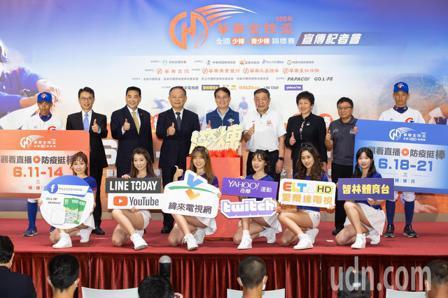 影/華南少棒青少棒錦標賽六月開打