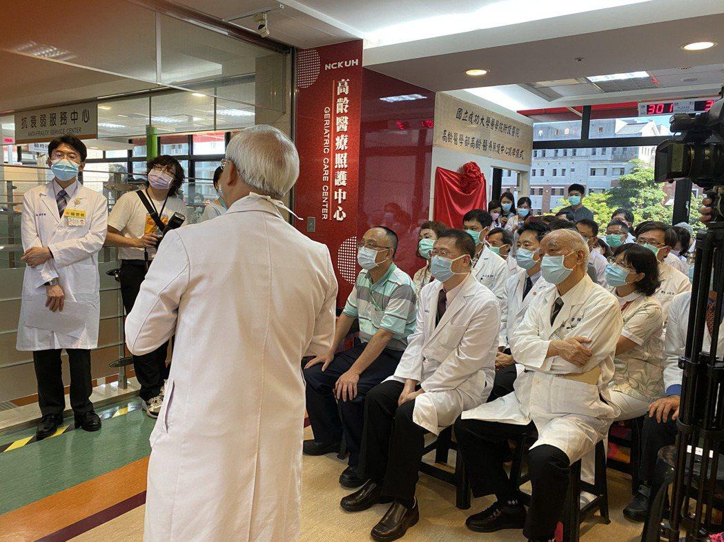 成大高齡醫療照護中心今天揭牌,提供一站式服務。記者修瑞瑩/攝影