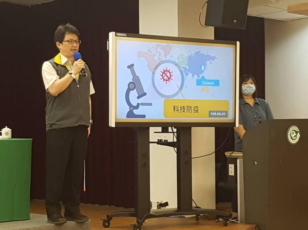 指揮中心資訊組組長簡宏偉表示,將會在指揮中心宣布疫情結束一個月內,徹查各單位、場...
