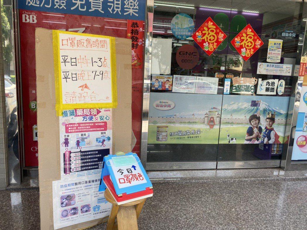 藥局仍販售口罩。記者陳弘逸/攝影