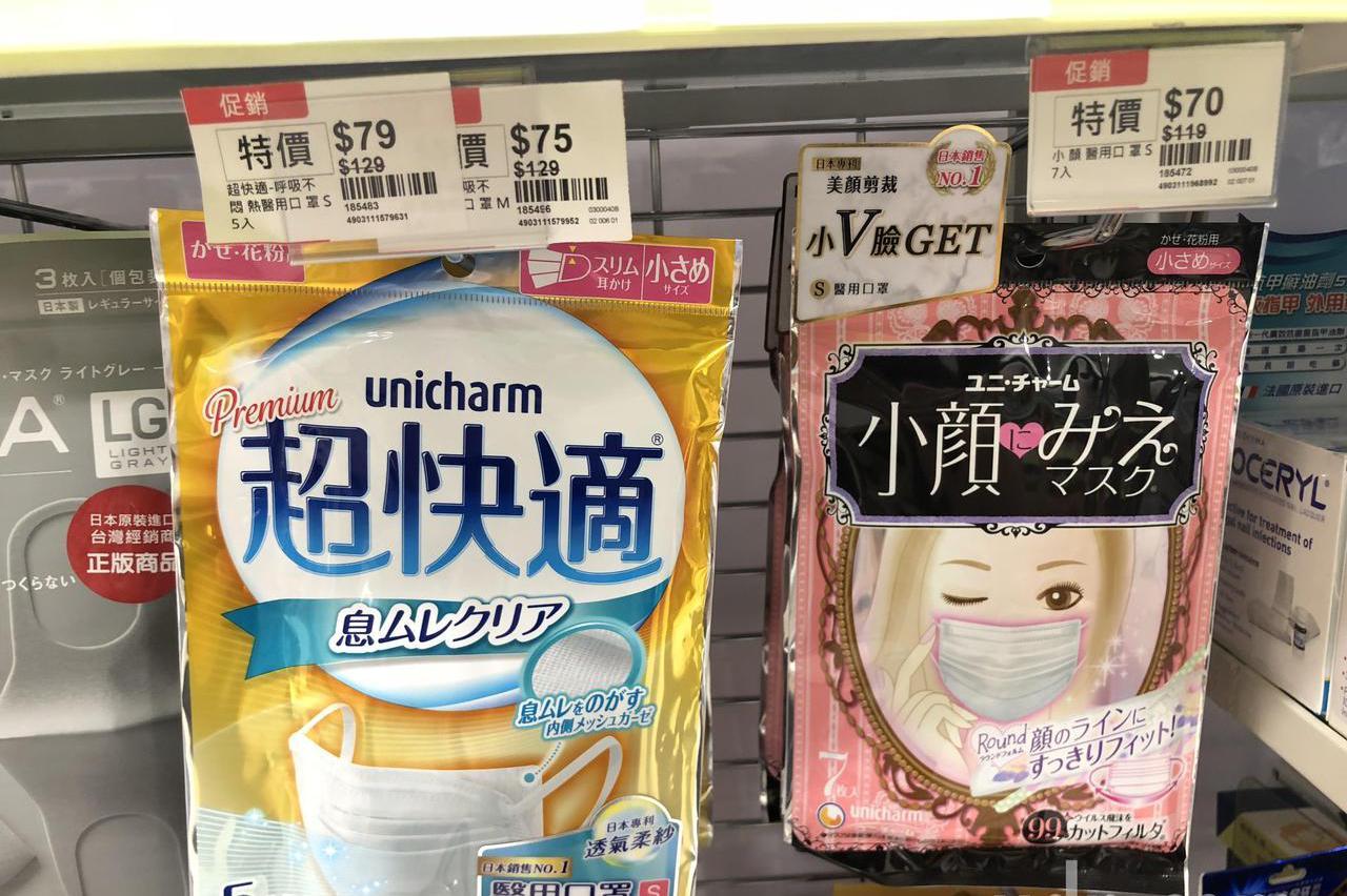 口罩販售解禁 中衛超夯彩色口罩今公布50片賣300元
