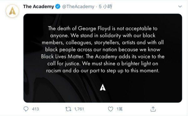美國影藝學院喊話要美國人團結在一起,並持續倡導黑人人權。圖/摘自推特