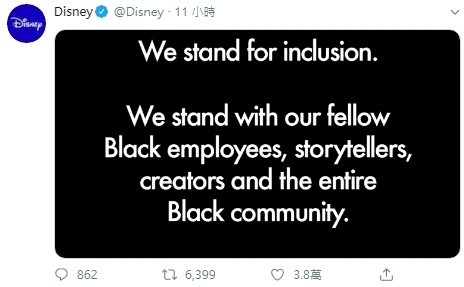 迪士尼影業發聲力挺黑人人權,「我們會與黑人同胞站在一起」。圖/摘自推特