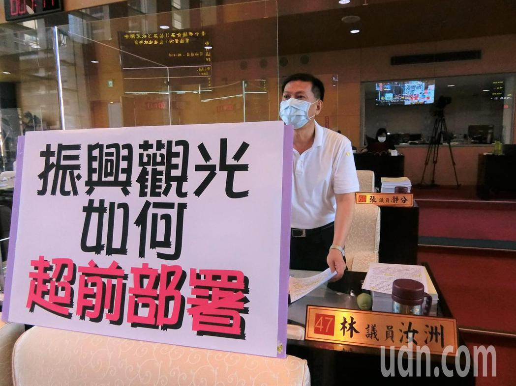 台中市議員林汝洲要求振興台中旅宿業。圖/林汝洲提供