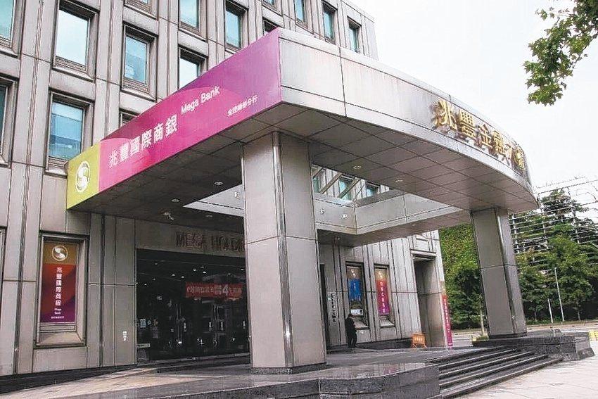 兆豐銀行開發海外匯回資金財富管理業務成績斐然。(本報資料庫)
