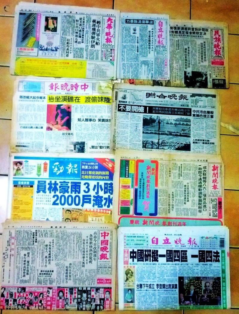 宜蘭退休的資深媒體人林德基珍藏國內8份晚報,有些都沒看過,讓人大開眼界。圖/取自林德基臉書