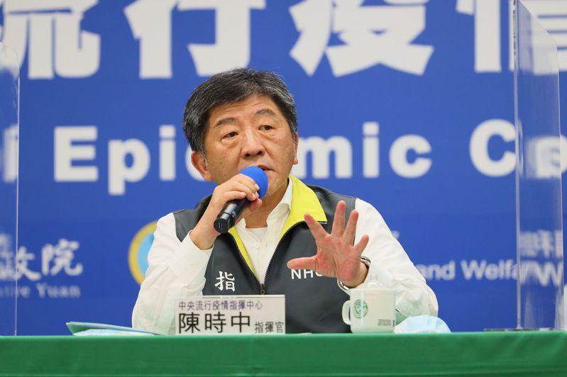 日本擬鬆綁入境管制,首波名單未列入台灣,指揮官陳時中表示,日本有自己考量。圖/疫情指揮中心提供