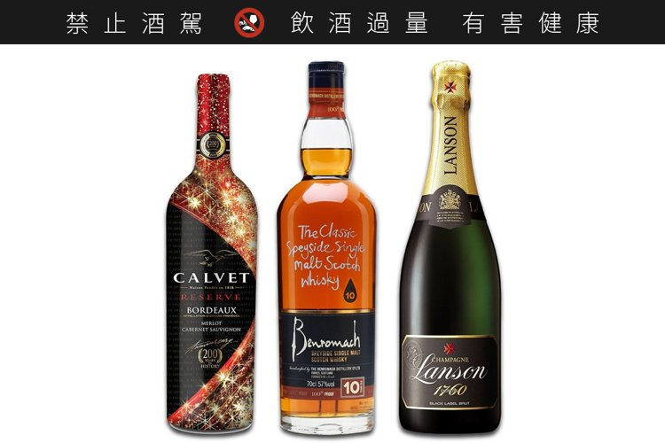 橡木桶洋酒攜手全球知名酒廠,整個6月不限金額,天天享有27%OFF(73折)歡慶...