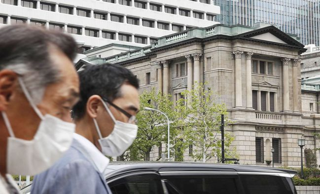 已開發中國家恐怕遲早步上日本央行的後塵。 美聯社