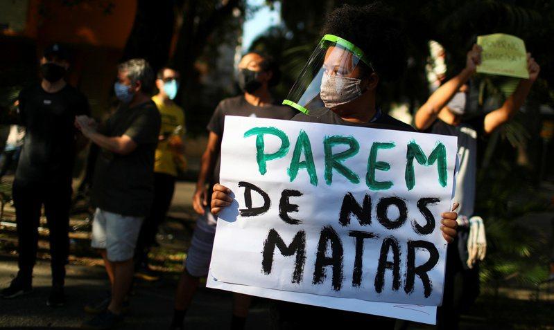 巴西民怨沖天!疫情嚴峻,總統涉弊案引發示威。 路透社