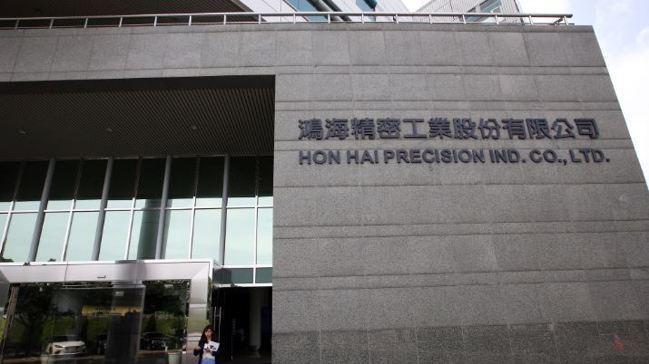 鴻海大樓。 報系資料照