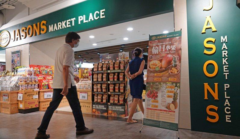 家樂福發布聲明表示,已和香港牛奶集團簽署協議,將收購包含199家頂好Wellcome超市及25家Jasons Market Place(圖),預訂在今年年底以前完成交易。 記者杜建重/攝影