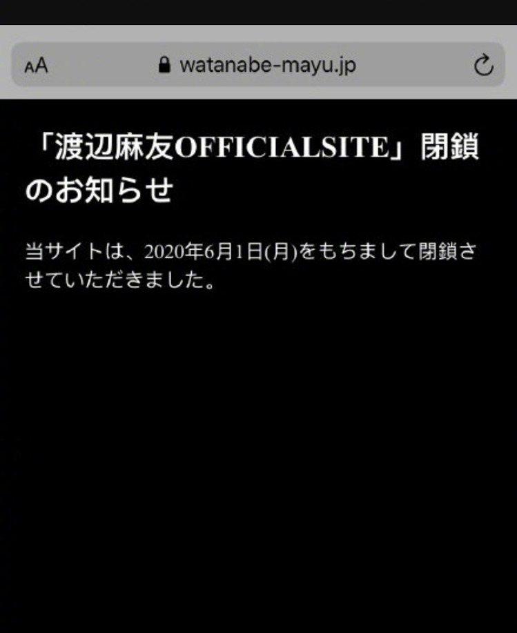 圖/擷自渡邊麻友官方網站