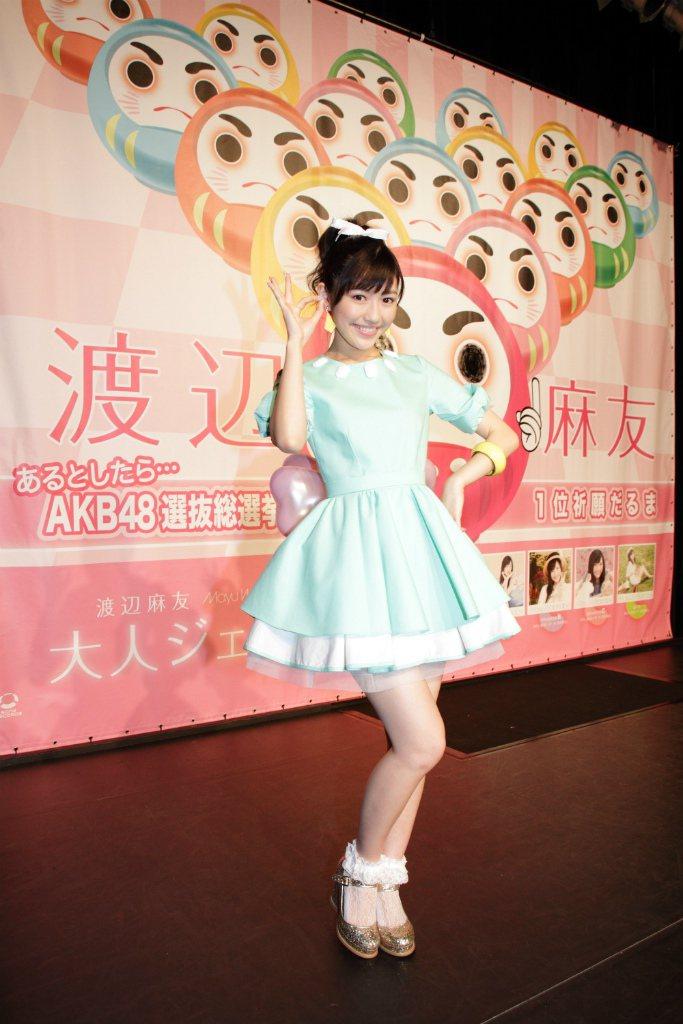 圖為2012年渡邊麻友為個人第2張單曲宣傳所拍攝之照片。圖/台灣索尼提供
