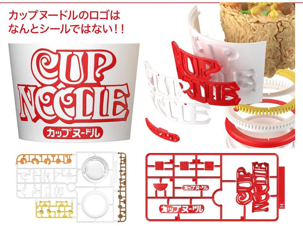 組裝過後的「CUP NOODLE」超有立體感!