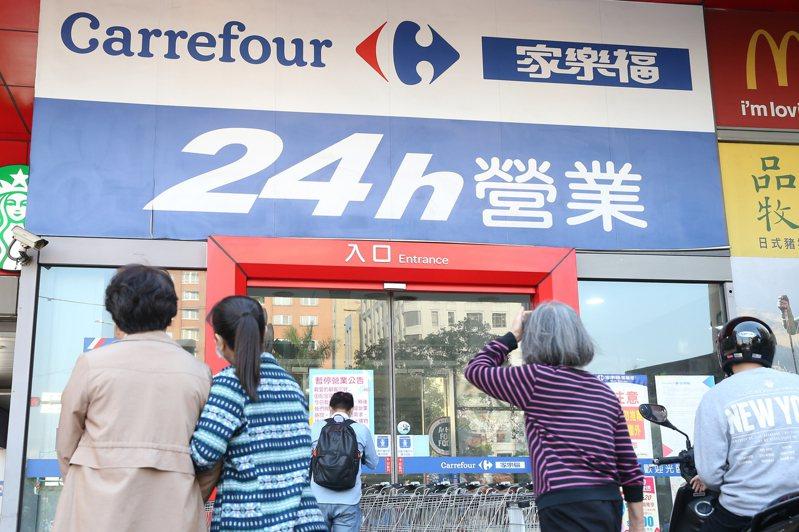 家樂福集團2日宣布將收購頂好超市及JASONS Market Place,目標成為台灣超市通路市占率第二大。聯合報系資料照片/記者季相儒攝影