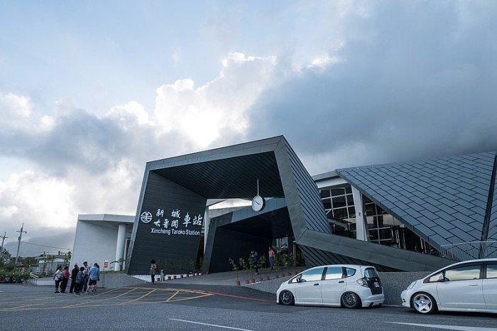 新城(太魯閣)車站。 圖/Wikimedia