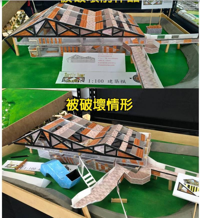 「龜宿-外澳海龜生態館」模型整個位移,嚴重被破壞,讓學生很心痛。圖/蘭院建築系提供