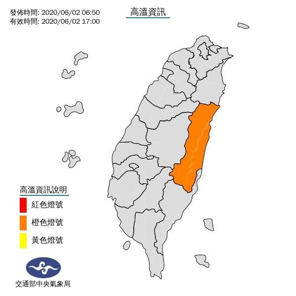 今天天氣晴朗炎熱,中央氣象局提醒,今天中午前後花蓮縣縱谷為橙色燈號,有連續出現36度高溫的機率。圖/中央氣象局提供