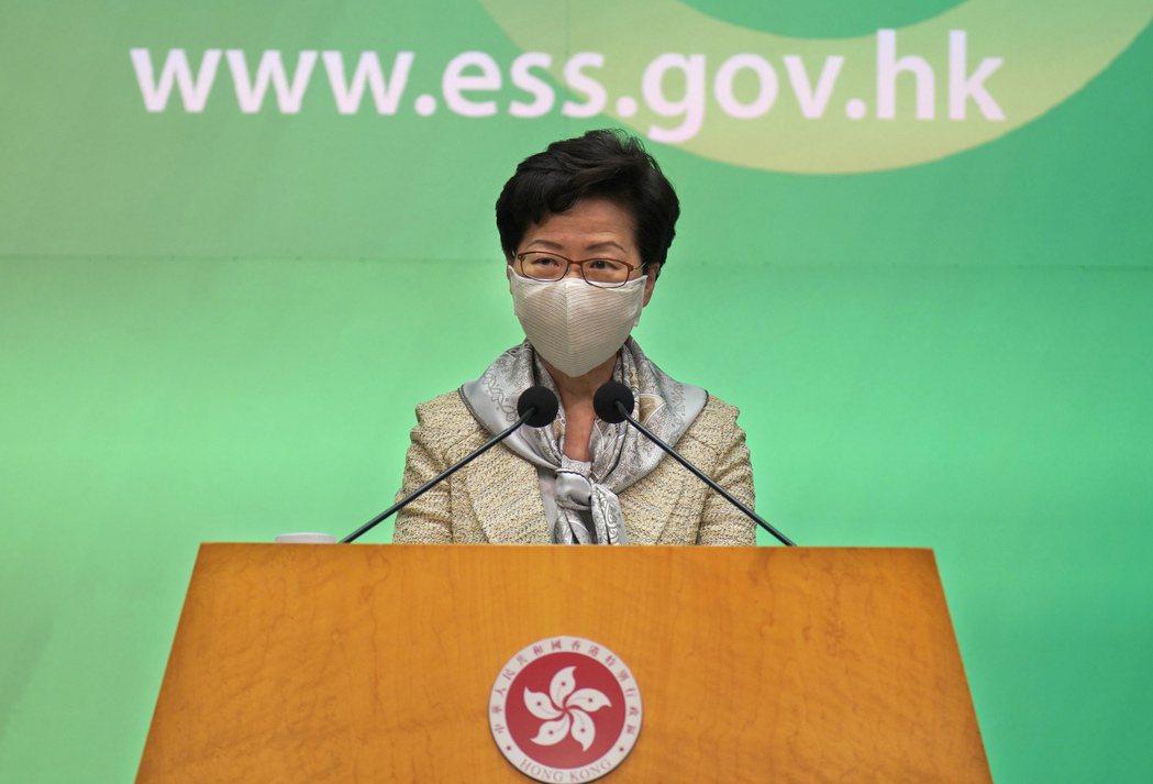 香港特區行政長官林鄭月娥。(美聯社)
