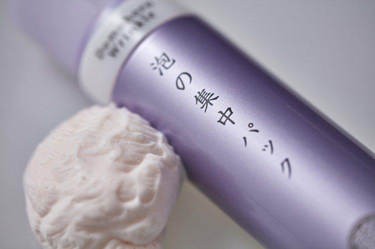 朵茉麗蔻泡泡集中面膜。圖/朵茉麗蔻提供