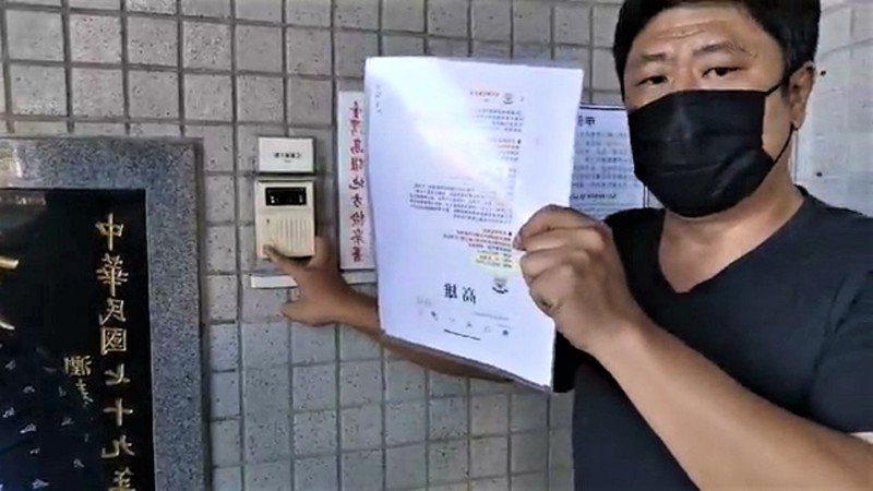 韓國瑜支持者杏仁哥昨天到高雄地檢署告發,交大學聯會提供的返鄉專車疑違反選罷法。圖/翻攝杏仁哥臉書