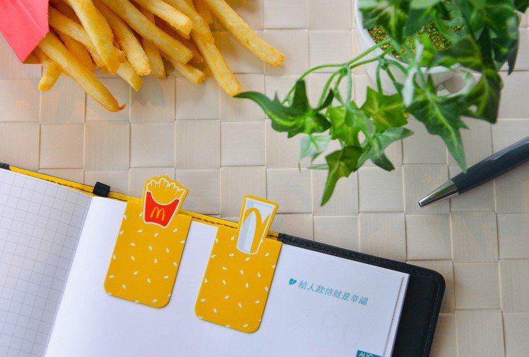 麥當勞推出「磁鐵書籤」的滿額贈禮活動。圖/麥當勞提供