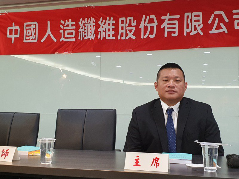 中纖董事長王貴賢。記者曾仁凱/攝影