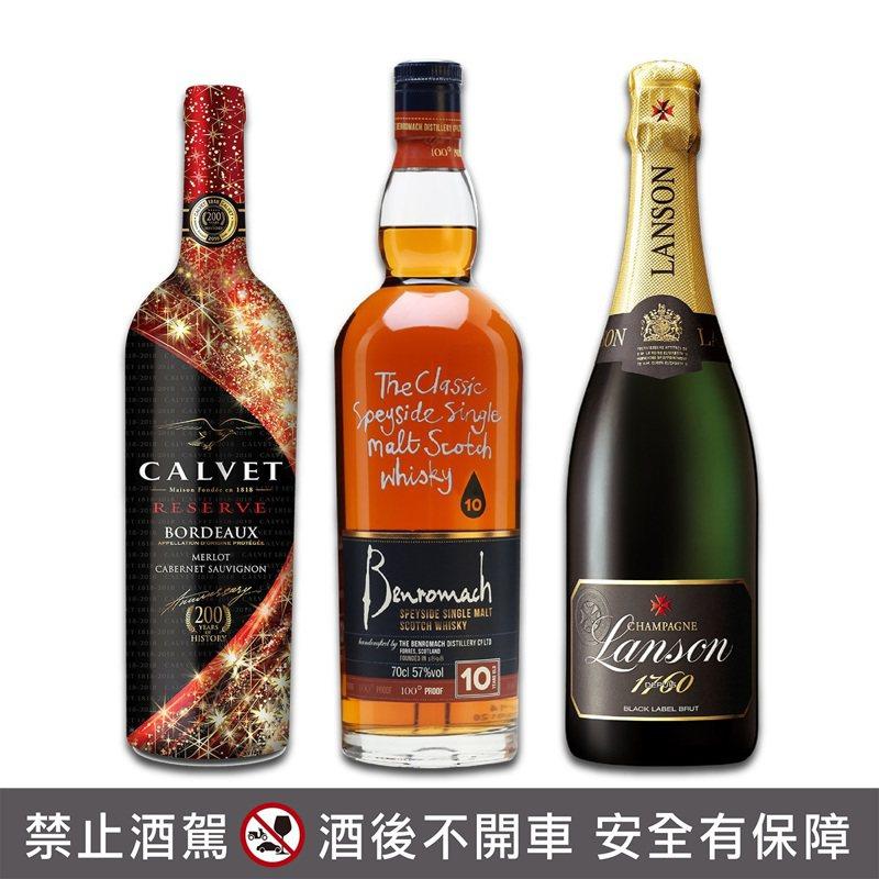 橡木桶洋酒攜手全球知名酒廠,整個6月不限金額,天天享有27%OFF(73折)歡慶價。圖/橡木桶洋酒提供