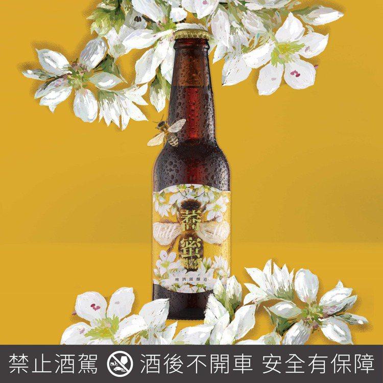 「啤酒頭」釀造出「蕎蜜 Chill Me Beer」,取自英語「Chill Me...