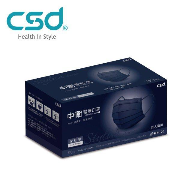 momo購物網將於6月3日晚上8點首波開賣中衛CSD醫用50片盒裝口罩。圖/mo...