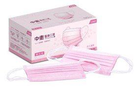 櫻桃紅、薰衣草紫口罩都來了!momo購物網、PChome 24h購物6/3陸續開賣中衛醫用50片口罩
